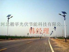 河北楷举新款绿色环保供应聊城市太阳能路灯厂家