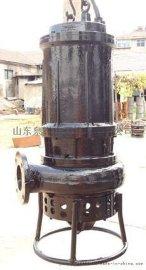 水库清淤设备_清淤泥浆泵|清淤砂浆泵|清淤泥沙泵
