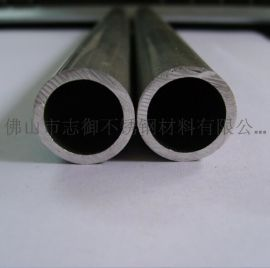 駐馬店304不鏽鋼平橢圓管|工業用不鏽鋼管(工藝品)