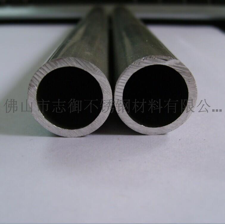 驻马店304不锈钢平椭圆管|工业用不锈钢管(工艺品)