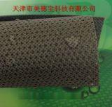 美德宝防水透气膜卷材 隔汽膜