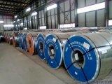 無花無油環保鍍鋅卷板符合歐盟要求DX51D+Z