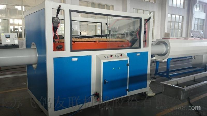 PVC,PE,PPR,PERT,MPP管材生產線