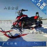快乐玩耍雪地摩托车 游乐摩托车 冰上自行车
