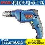 RYOBI利優比D-135VR手電鑽 螺絲刀 起子機 500w 13mm