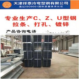 高速护栏用Q345B锰带高锌C型钢