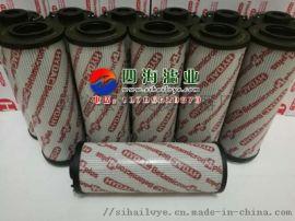 HYDAC贺德克滤芯0500R010BN4HC