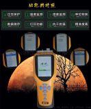 防爆激光粉尘检测仪连云港博特PGM-300