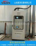 在线cems烟气分析仪 资质齐全厂家直销价 现货