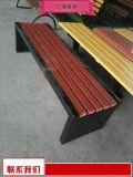 室外座椅新品 戶外休閒座椅生產廠家
