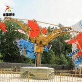 室外新型游乐设备 风筝飞行童星游乐厂家安全刺激
