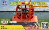 河北五星气垫船中国领航者性能卓越厂家直销