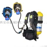 韓城哪余有賣正壓式空氣呼吸器13891913067