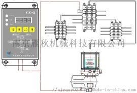 非标设计油脂自动加油润滑系统装置