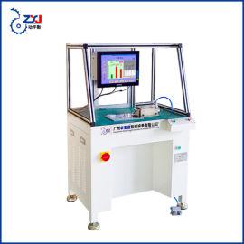 小风扇吸尘器单面立式自动定位动平衡机