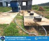 天津一體化污水處理設備的濾帶方式