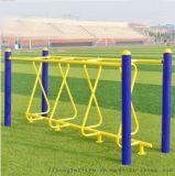優質室外健身器材呼啦橋 社區公園健身路徑