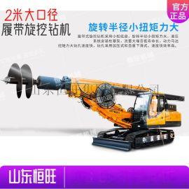 大型履带旋挖钻机 厂家直销建筑地基旋挖桩机