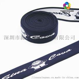 源欣泉品牌 定製尼龍鬆緊帶高彈橡筋帶紡織輔料