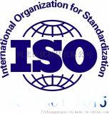 快速辦理iso14001環境管理體系認證諮詢價格