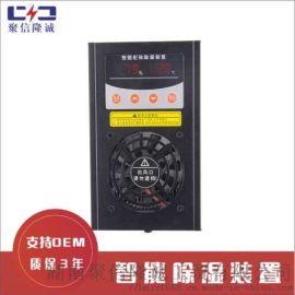 空气除湿装置 JXCS-B60N 合作供应