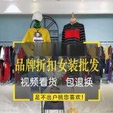 棉麻女装外贸花雨伞原创设计师品牌女装尾货女式羽绒服杭州女装网官网