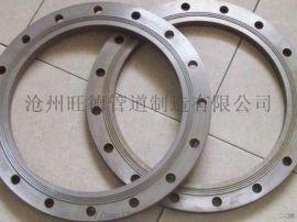 Q235大口径碳钢法兰盘