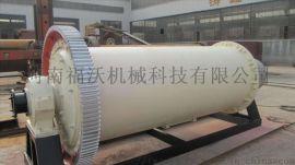 筒体是球磨机生产工作必不可少的的一个部件-河南福沃