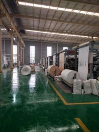 聚丙烯吨袋厂家供应集装袋出口垃圾袋