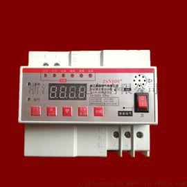 智森牌家用智能漏电保护器 过欠压自动重合闸