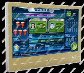 电子班牌系统   捷智创优 电子班牌系统