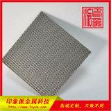 金属不锈钢网生产厂家,供应304金属不锈钢编织网