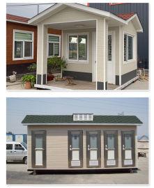 山东环保移动厕所|户外移动厕所|景区移动卫生间