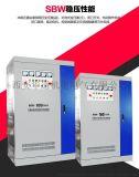 SBW三相全自動補償碳刷式穩壓器