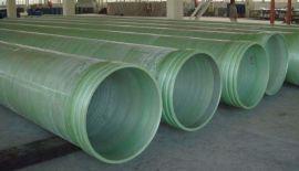 风管原材料 保温玻璃钢管道排水管道