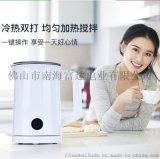 出口家用全自动冷热发泡器花式咖啡电动奶泡壶 暖奶机