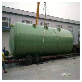组合式预制工业玻璃钢化粪池