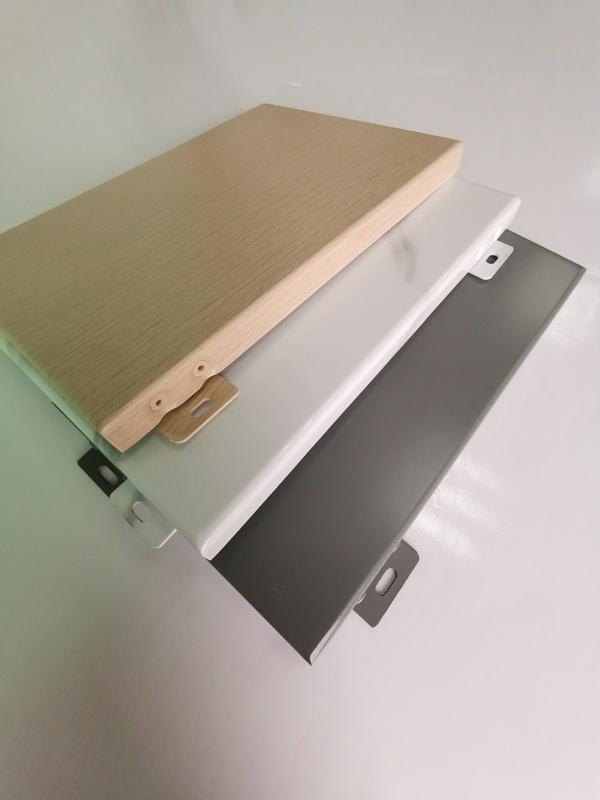 粉末氟碳鋁單板廠家直銷幕牆鏤空鋁單板規格定製