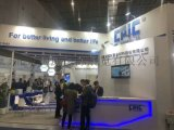 2018北京塑博会—塑料 橡胶工业展览会