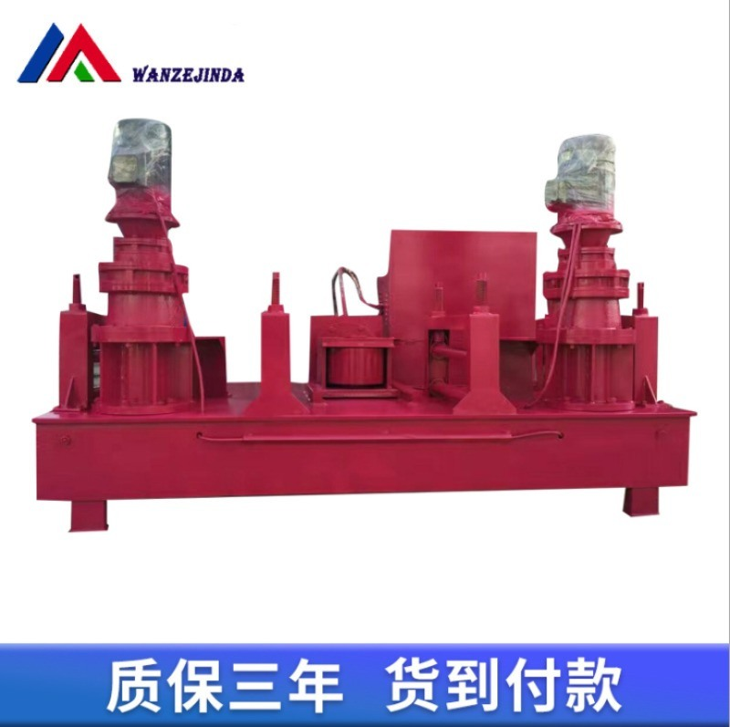 WGJ-250多功能冷弯机   槽轨全液压冷弯机