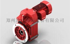 硬齿面齿轮减速机, 平行轴斜齿轮减速机, 认准迈传口碑