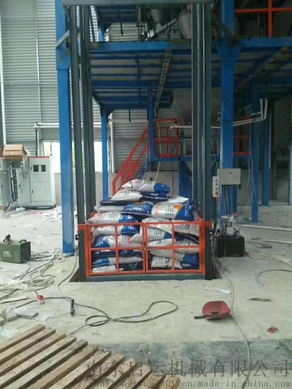 供應廣西升降機電動鏈條貨梯大噸位工業起重機