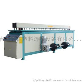 PP板自动焊接机领信牌塑料板材卷圆机