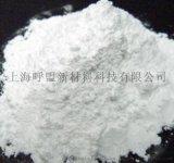 塑料  硅酮粉