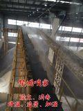洗煤廠噴霧除塵系統