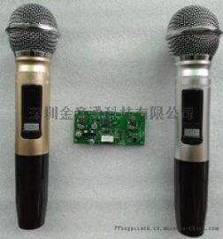 U段拉杆音箱麦克风 调音台 功放 接收 音频传输 配机板