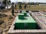 畜禽養殖污水排放標準,養豬場污水處理設備