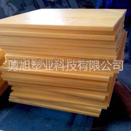 供应耐磨抗压挡煤板 聚乙烯板加工定制