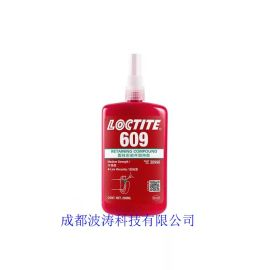 供应Loctite汉高乐泰-609厌氧圆柱形固持胶