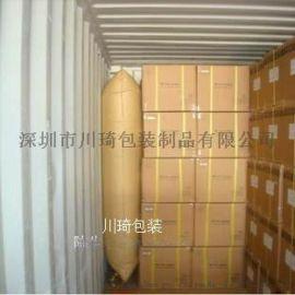 货柜充气袋 集装箱充气袋  充气袋厂家